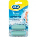 Scholl Velvet Smooth Wet and Dry - Recharge par 2