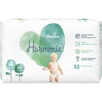 PAMPERS Harmonie Taille 4 (9-14kg) 40 couches