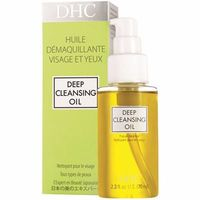 DHC Deep leansing Oil 70ml
