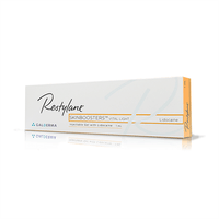 RESTYLANE Skinboosters Vital Light 1ml