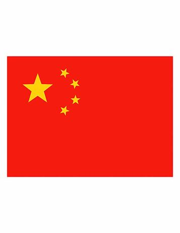 Drapeau supporter Chine - 90 x 150 cm