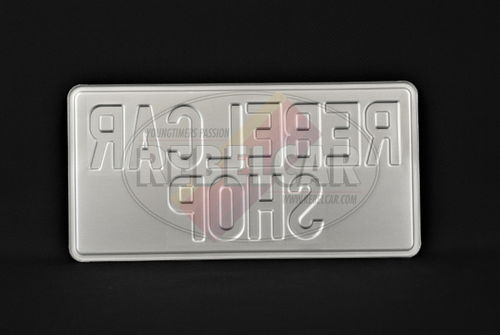 Plate US aluminum BLACK 300x150 mm decorative with TEXT (S) PERSONALIZED (S) with COLORED EDGE [ditto text (s)]
