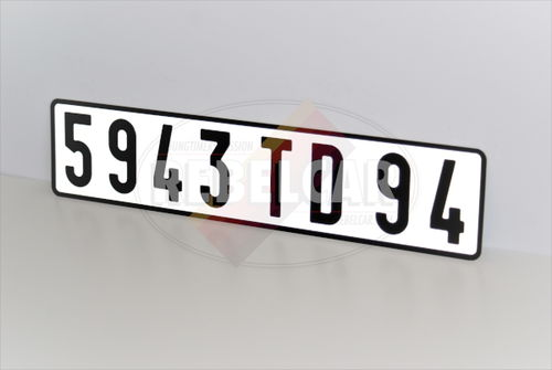 WHITE 520x110 mm aluminum retro-reflective plate with BLACK BORDER, WITHOUT LOGOS