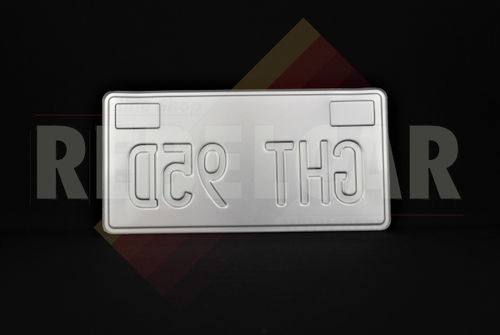 """TEXAS 12x6"""" REFLECTIVE WHITE license plate with Texas flag and Texas state shape in the middle, WHITE BORDER, 2 EMBOSSED RECTANGLES"""