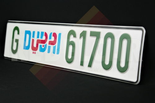 Dubai WHITE REFLECTIVE 520x110 mm license plate with DUBAI in pink and blue with PAINTED BORDER