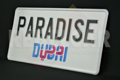 Dubai WHITE REFLECTIVE 300x150 mm license plate with DUBAI in blue/pink and WHITE BORDER (registration number embossed above DUBAI bottom text)