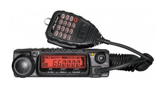Radio VHF professionnelle ANYTONE AT588 - FM 66-88 Mhz