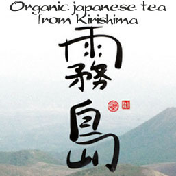 Organic teas from Kirishima, Japan
