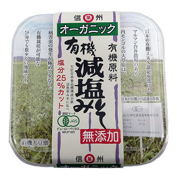 Maruman reduced salt rice miso 500g