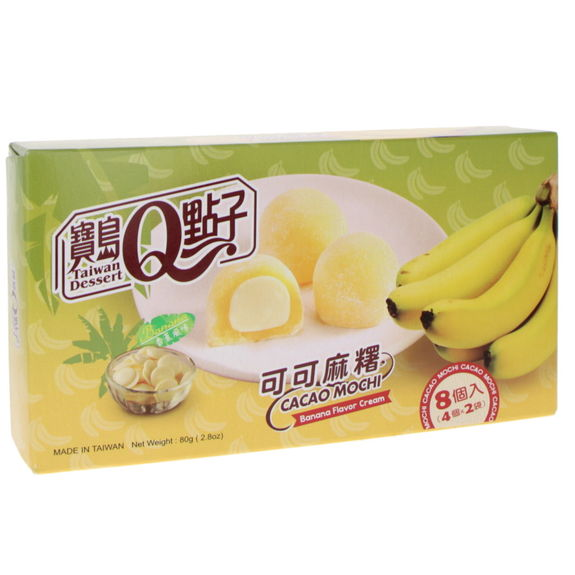 Chocolate & banana mochi 8 servings