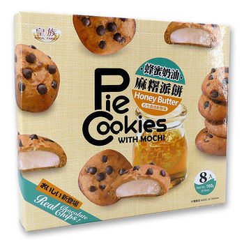 Pie cookies with mochi 8 servings