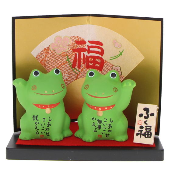 "Pair of ""Maneki kaeru"" japanese frogs"