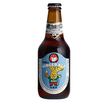 Bière japonaise Hitachino Nest Real Ginger Ale 33cl