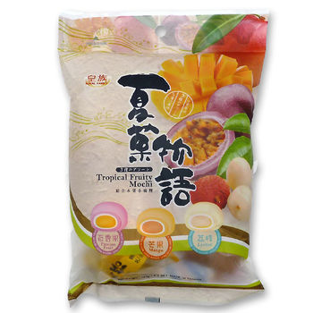 Mochi aux fruits tropicaux - fuits de la passion, mangue et litchi 120g