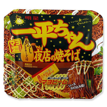 Instant yakisoba noodles myo and pepper