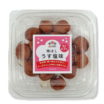 Japanese umeboshi plums 150g