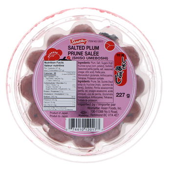 Japanese umeboshi red pickle plums with shiso 227g