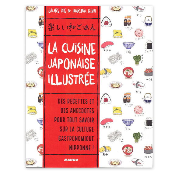 Japanese cooking with drawings (in french)