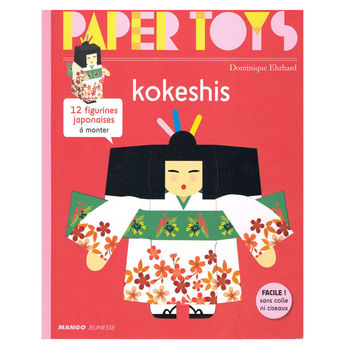 Kokeshi, paper toys (in french)