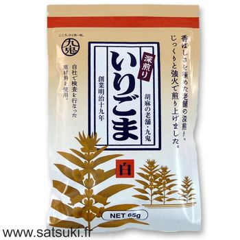 White sesame seeds 65g
