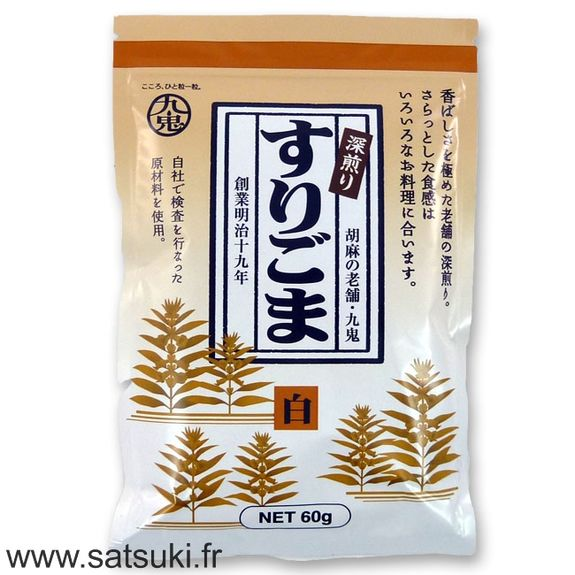 White sesame powder 60g