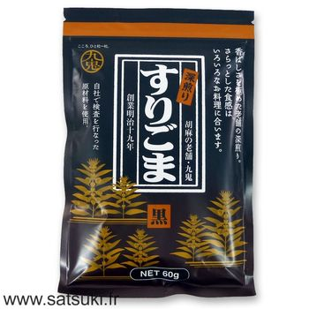 Black sesame powder 60g