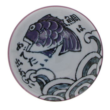 "Japanese rice bowl dorade ""Medetai"" - Purple"