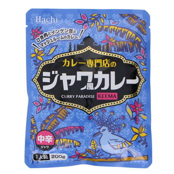 Instant curry Java style medium hot 200g