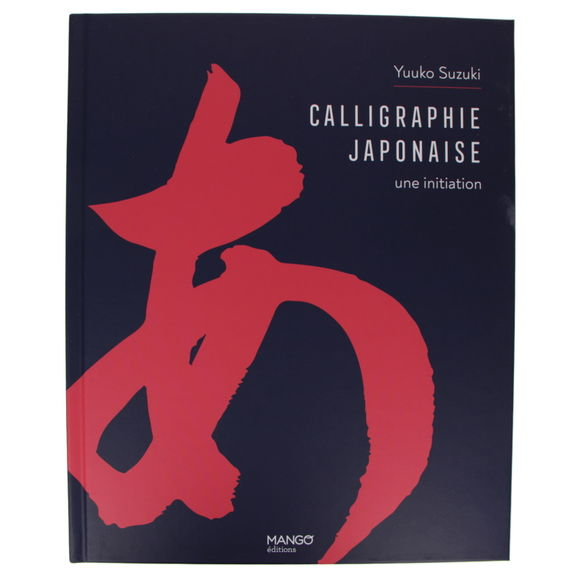 Calligraphie japonaise, une initiation (in French)
