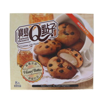 Cookies filled with honey mochi 160g (8p)