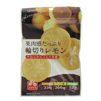 Candied lemon from Japan 24g