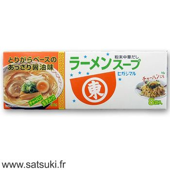 Soup stock powder for ramen 8x9g