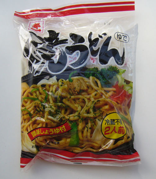 Yaki udon noodles with soup 2x225g