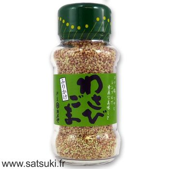 Sesame seed wasabi flavour 70g
