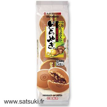 Dorayaki cake with chestnut x5 (368g)