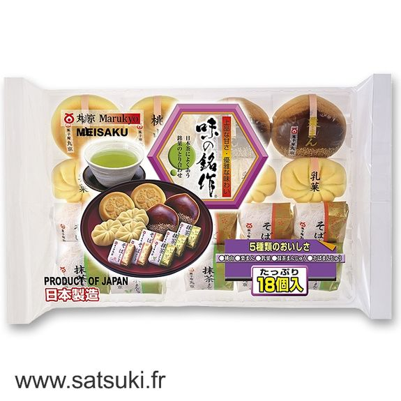 Japanese traditional cakes assortiment 250g 18pcs