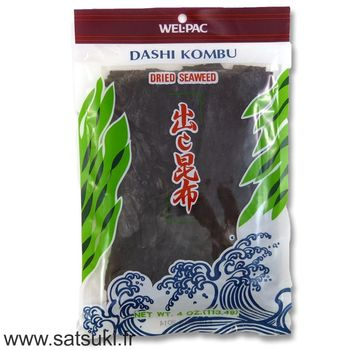 Kombu dried seaweed 113.4g