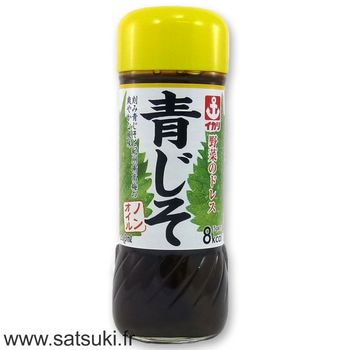 Ikari shiso dressing 200ml