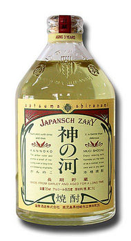 Kannoko Barley shochu 700ml