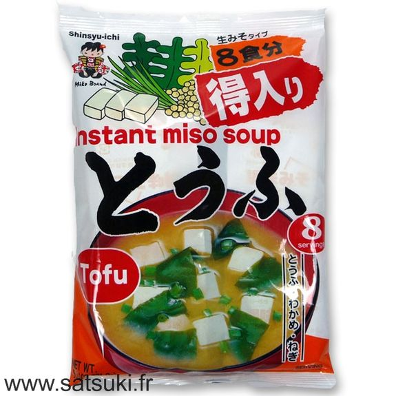 Tofu miso soup 8 servings