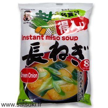 Green onion miso soup 8 servings