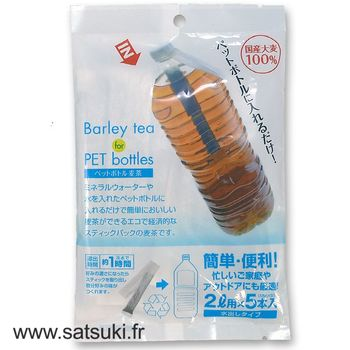 Barley tea 75g (5pcs)