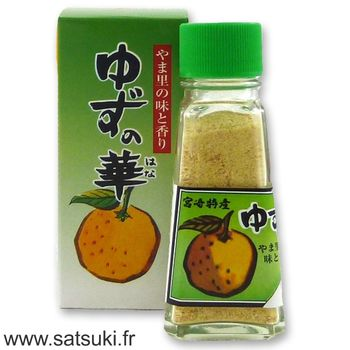 Yuzu powder 20g