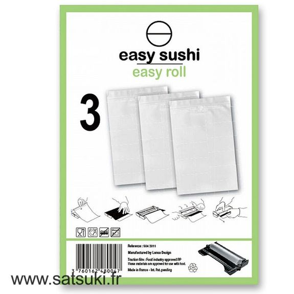 Spare film for easy sushi