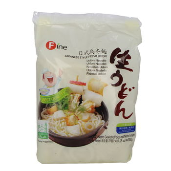 Fresh boiled nama udon noodles 800g  (4x 200g)