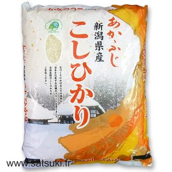 Koshihikari short grain rice 2kg Origin Japan