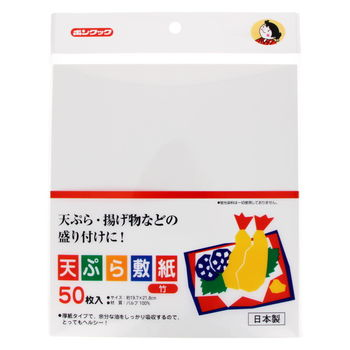 Absorbent sheet for tempura