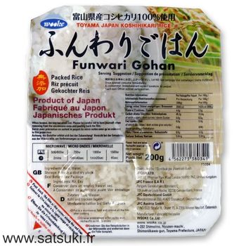 Wooke cooked rice 200g