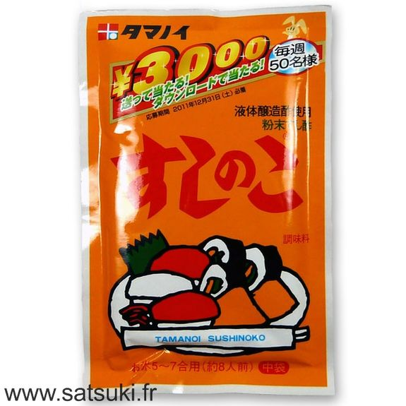 Powdered sushi mix 75g