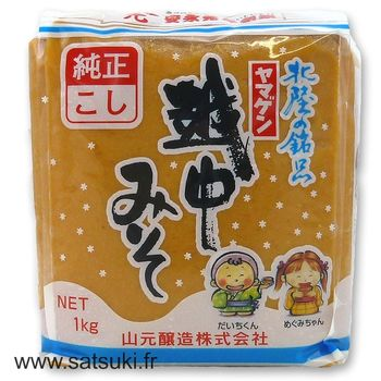 Miso blanc de tradition 1kg